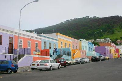Quartier malais - Le Cap